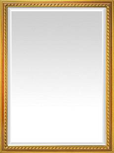 Mirror in golden lacquered wood frame