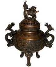 9: Orientalia Bronze Incense Burner