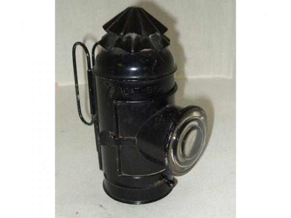 1049: Antique Keystone Carriage Lamp