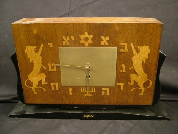 9310: Hebrew BAYARQ Wooden Inlayed Clock