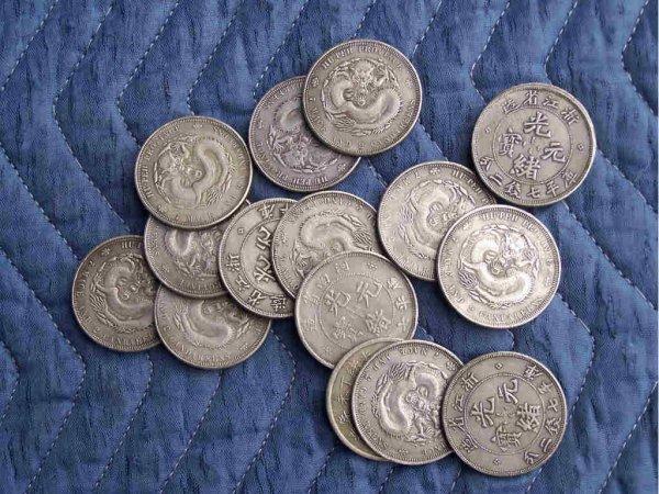 902: 15 Hu Peh Province Silver Coins 14 oz.