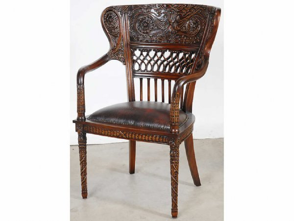 12: Ultra Fancy Carved Arm Chair