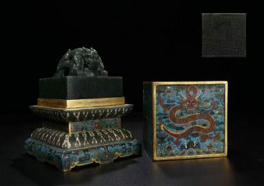 a set of cloisonne Jade seal from Qing