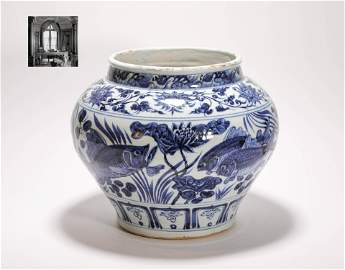 Blue and white pottery Pot from Yuan