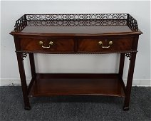 Hickory Chair Co James River Collection Server