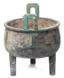 Bronze rituel Ding dynastie Zhou de l'ouest