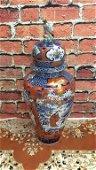Impressive Imari Lidded Urn, Floor Vase