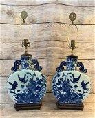 Pair Asian Porcelain Moon Flask  Lamps