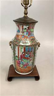 Famille Rose Porcelain Vase Lamp