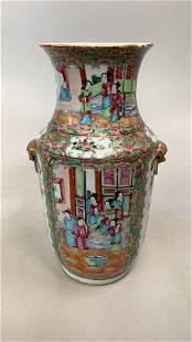 Asian Famille Vase