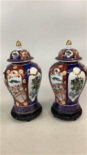 Pair Imari Porcelain Lidded Urns