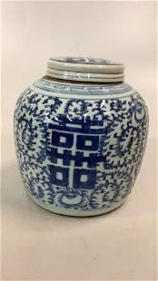 Canton Style Lidded Jar