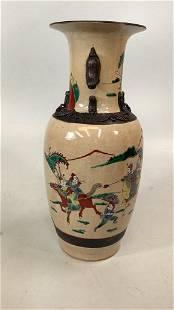 Asian Satsuma Vase