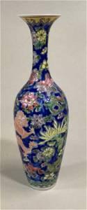 Eggshell Porcelain. Dragon Vase