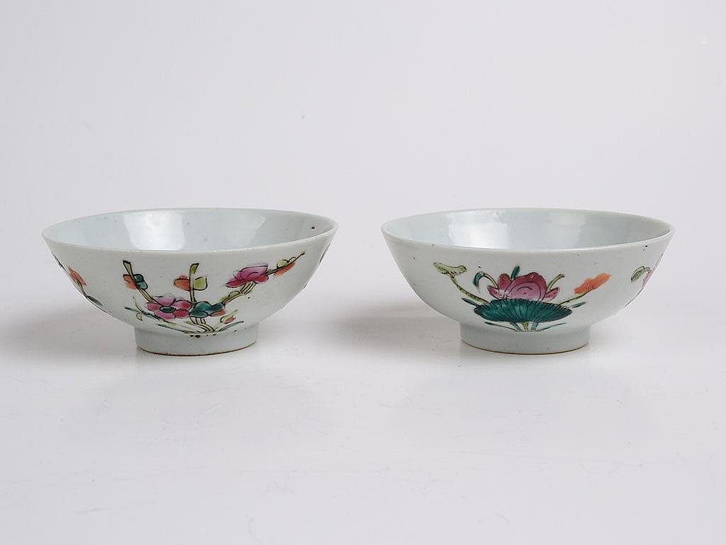 Chinese Qing Dynasty Famille Rose Porcelain Bowls