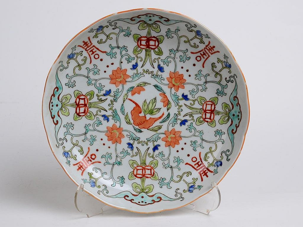 Qing Dynasty Chinese Porcelain Plate