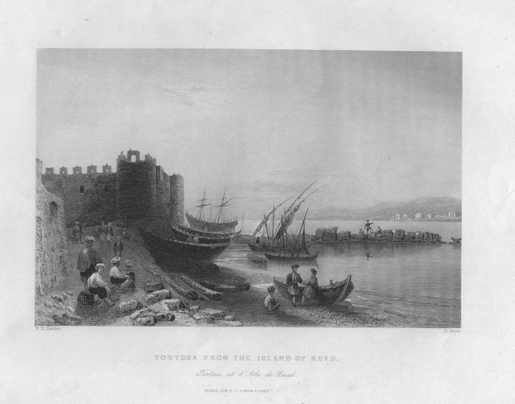"""19th C. Engraving """"Tortosa from the Island of Ruad"""""""