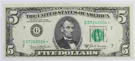 1969-B $5.00 FEDERAL RESERVE STAR NOTE