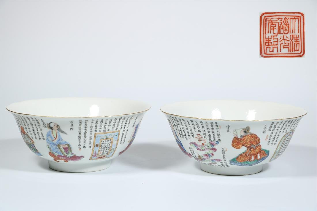 Pair Of Porcelain Figure And Calligraphy Bowl With Mark