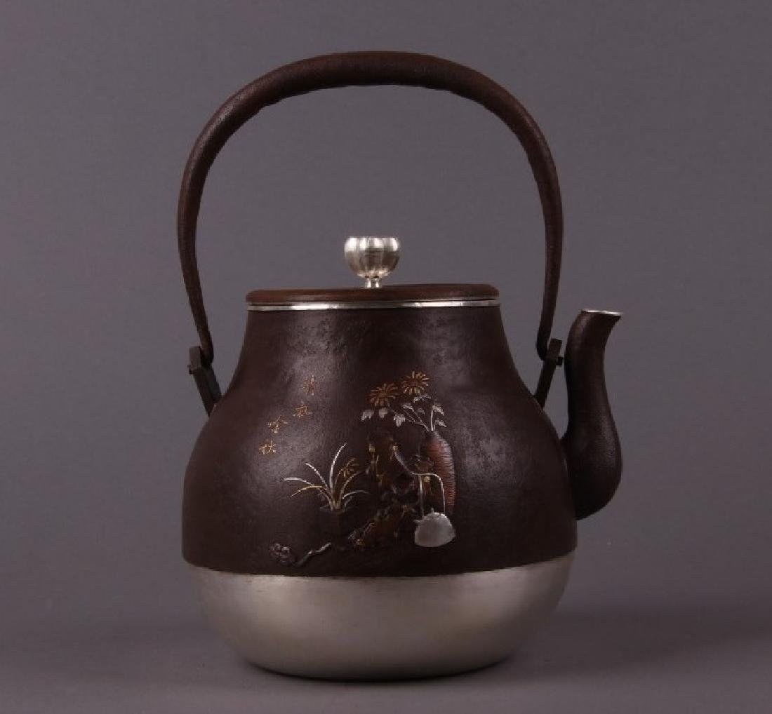 Japanese Iron Plated Silver Tea Pot With Mark