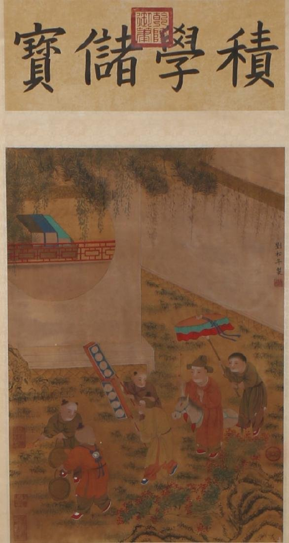 Chinese Scroll Painting By Liu SongNian