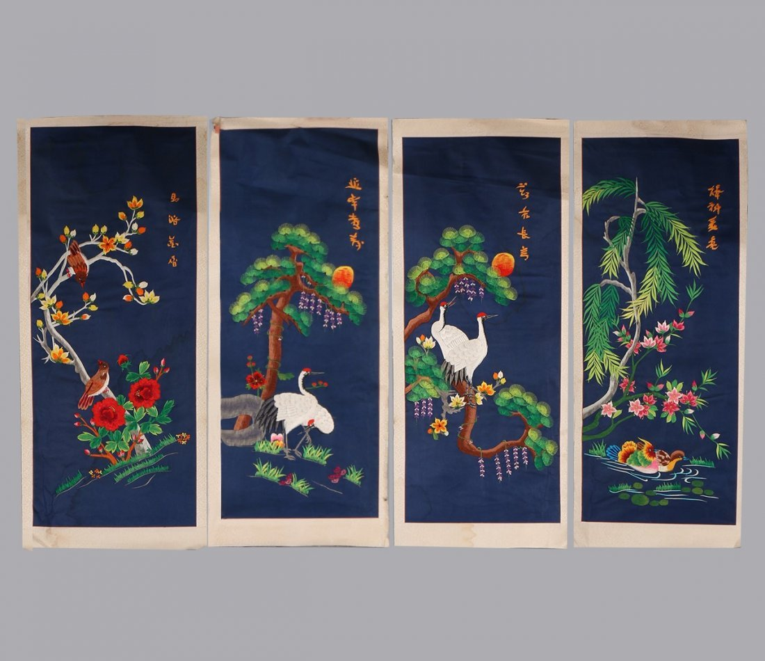 Chinese Silk Embroidery Four Panel