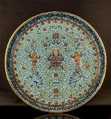 Cloisonne Enamel Bronze Charger With Mark