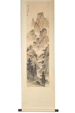 Painting By Huang Junbi