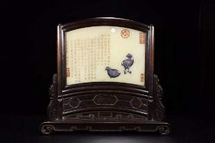 Carved Jade ZITAN Wood Table Screen With Character