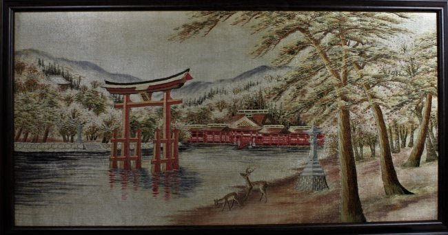 Japanese Silk Embroidered In Frame