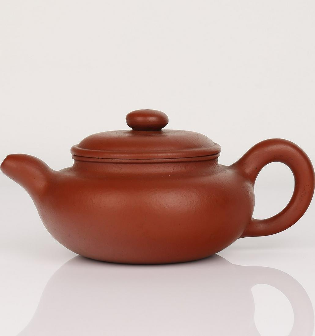 Zisha Tea Pot With Mark