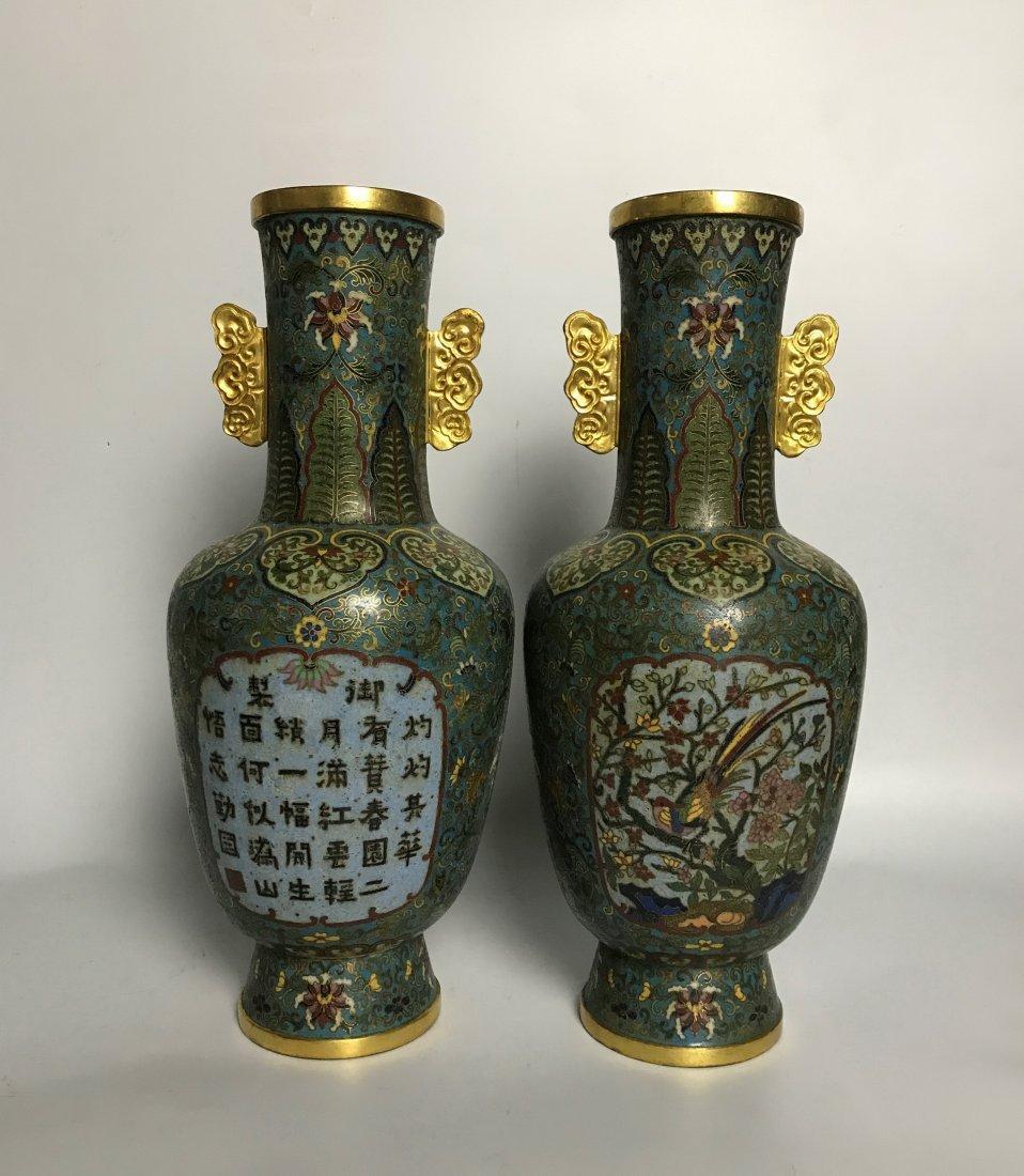 Pair Of Enamel Cloisonne Bronze Vase With Mark