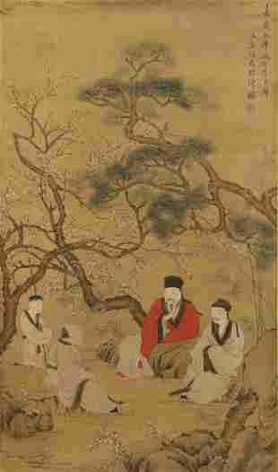 Chinese Painting Of Figures With Artists Mark