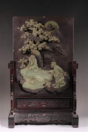 Finely Carved Stone Table Screen