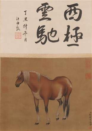 Chinese Painting With LangShiNing Mark