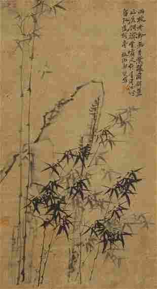 Chinese Painting With ZhengBanQiao Mark