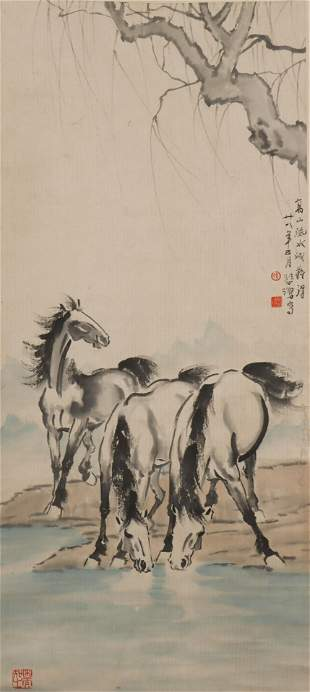 Chinese Painting With XuBeiHong Mark