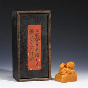 A CHINESE CARVED SOAPSTONE SQUARE SEAL