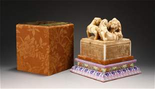 A CARVED SOAPSTONE SQUARED SEAL