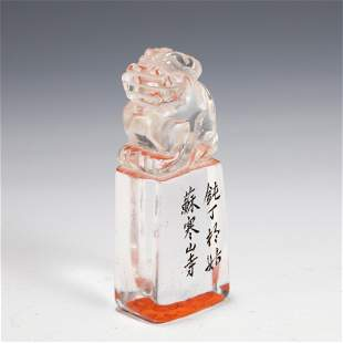 A CARVED ROCK CRYSTAL SEAL