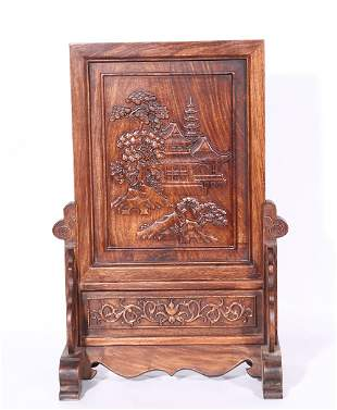 A CARVED HUANGHUALI TABLE SCREEN