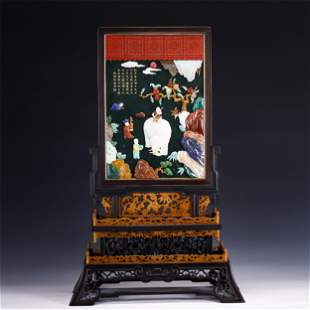 A HARD-STONES INLAID SPINACH GREEN JADE TABLE SCREEN