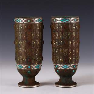 PAIR TURQUOISE INLAID GOLD AND SILVER DECORATED BRONZE