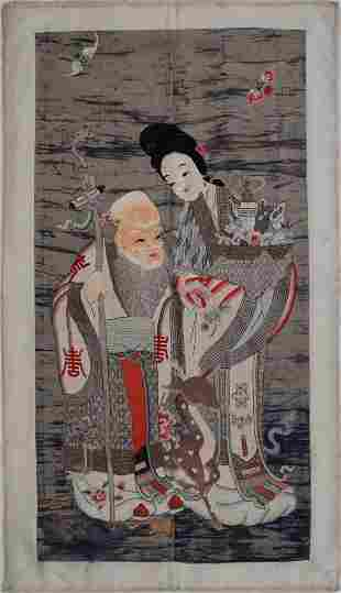 QING DYN. SILK EMBROIDERED 'MAGU' PANEL