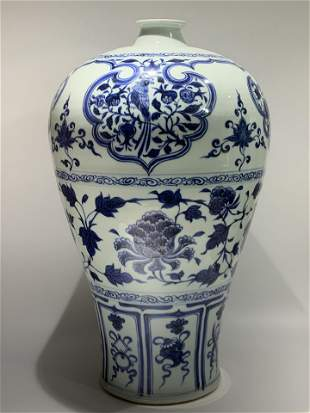 LARGE BLUE AND WHITE 'FLORAL' PORCELAIN MEIPING VASE