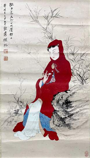 CHINESE PAINTING OF MAIDEN WITH SIGN