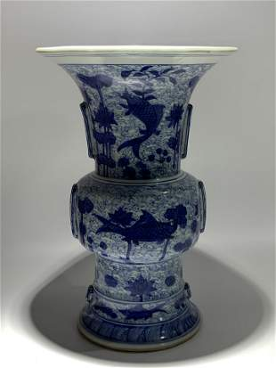 Blue And White 'Fish' Porcelain Gu Vase With Mark