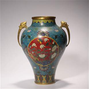 Cloisonne Enamel & Bronze Vase With Mark