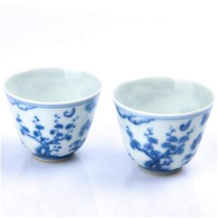 Pair Of Blue And White Pine And Bamboo Cups With Mark