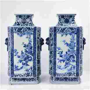 A Pair Of Blue And White Square Vases With Mark